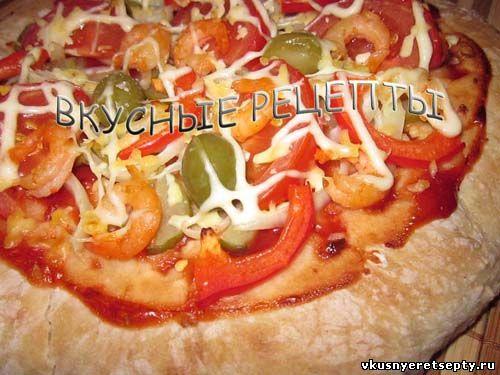 как приготовить пиццу маргариту в домашних условиях рецепт