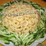 Салат с блинчиками Клумба