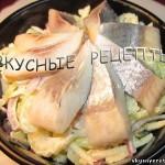 Салат с селедкой и сельдереем