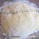 Сдобное тесто для пирога