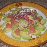 Авокадо с грейпфрутом
