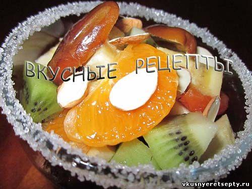 Фруктовый салат Наслаждение