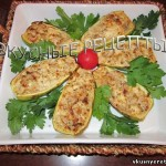Кабачки запеченные с сыром