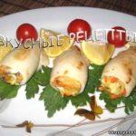 Кальмары фаршированные рисом