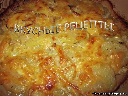 Картофель с грибами в духовке8
