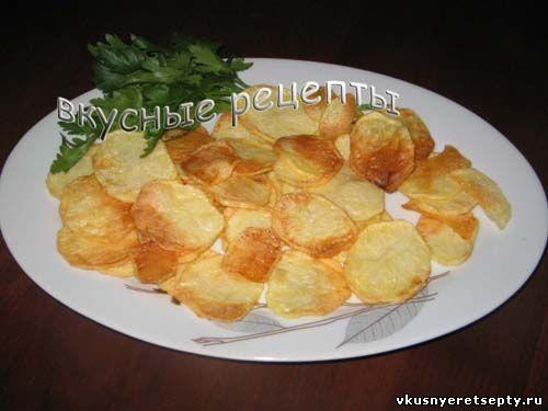 Картофельные чипсы в аэрогриле