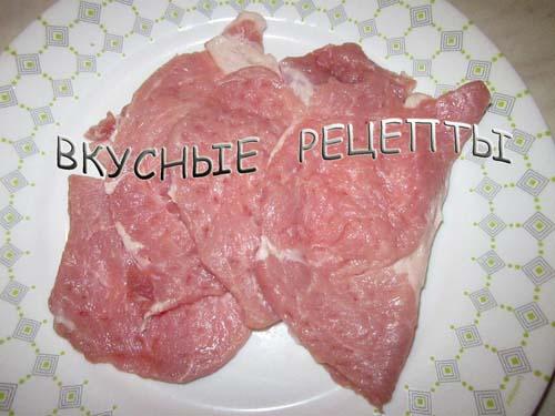 Отбивные из свинины2