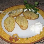 Печеная картошка в духовке
