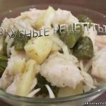 Салат из трески