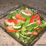 Салат с руколой и помидорами