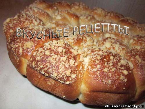 Сладкие булочки со штрейзелем