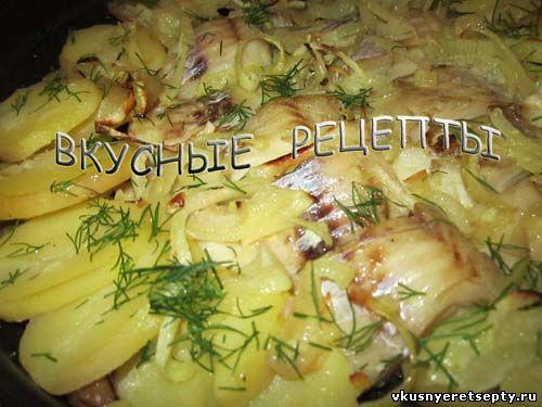 Треска с картошкой