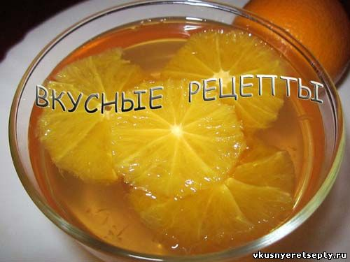 Желе с апельсинами