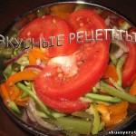 Болгарский салат из помидоров