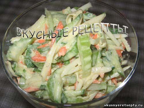 Салат из капусты кольраби