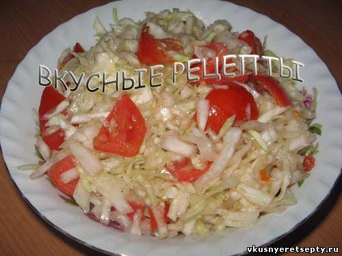 Салат с капустой и помидорами
