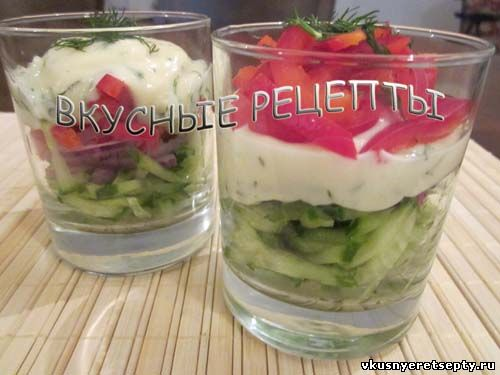 Салат со сливочным сыром