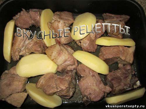 Свинина с картофелем в духовке3