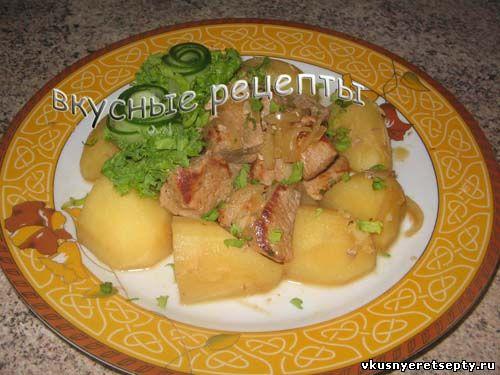 Свинина в пиве с картошкой