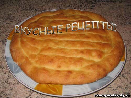 Рецепт лаваша армянского толстого в домашних условиях