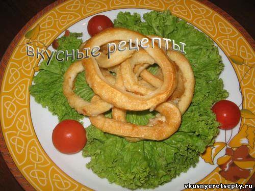 Жареные кольца кальмара