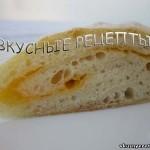 Багет с сыром