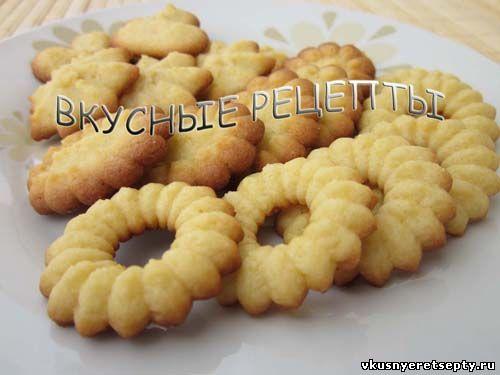 Песочное печенье через шприц рецепт