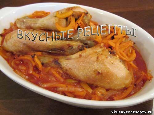Курица в соусе с овощами