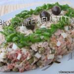 Мясной салат Праздничный