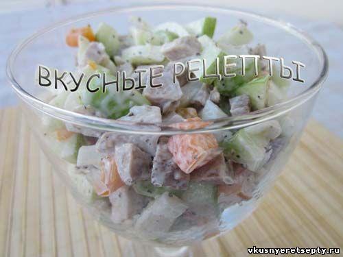 Салат из курицы с яблоком