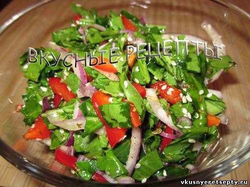 Салат с кунжутом