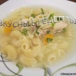 Суп куриный с макаронами