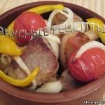 Свинина запеченная с помидорами