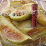 Жареные яблоки