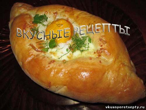 Хачапури с сыром пошаговый рецепт фото