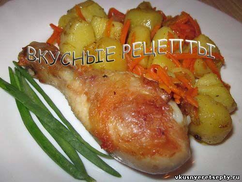 мультиварка рецепты куриные ножки с картошкой