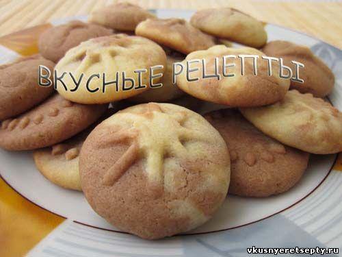 Печенье на масле