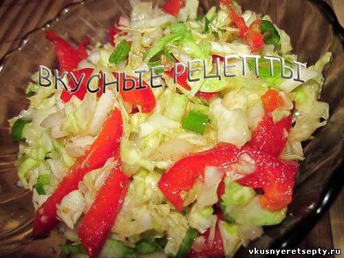 Салат из капусты с болгарским перцем
