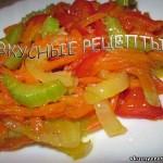 Салат из тушеных овощей