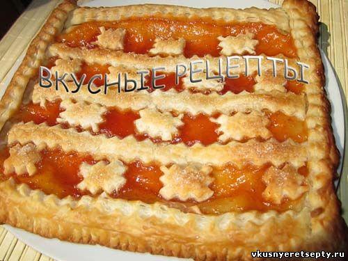 пирог из слоеного теста с повидлом рецепт с фото