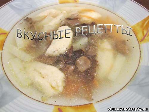 Суп с клецками, рецепты с фото на RussianFood.com: 151 ...