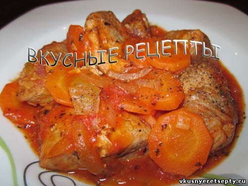 Свинина тушеная с морковью
