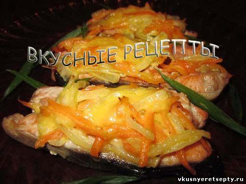 лосось в духовке в фольге рецепты с фото
