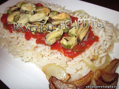 Мидии с рисом и соусом