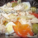 Салат с грудкой курицы