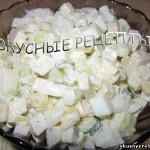 Салат с яблоками и сыром