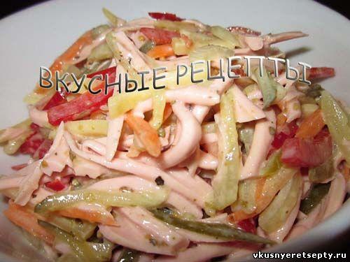 Простой салат из колбасы вареной рецепты с