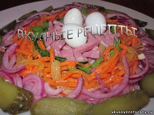 Салат с ветчиной и яйцом