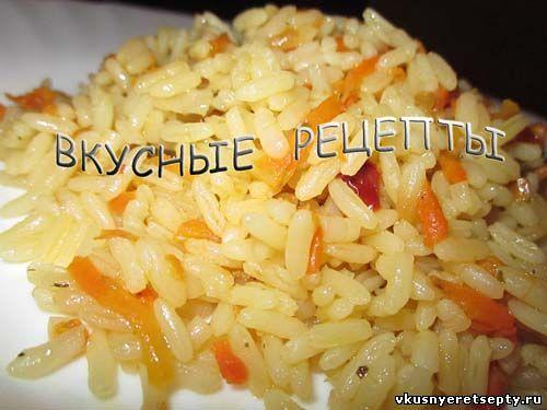 вкусный рецепт рис в овощами в мультиварке