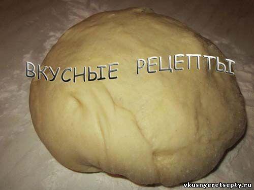 Сливочное тесто